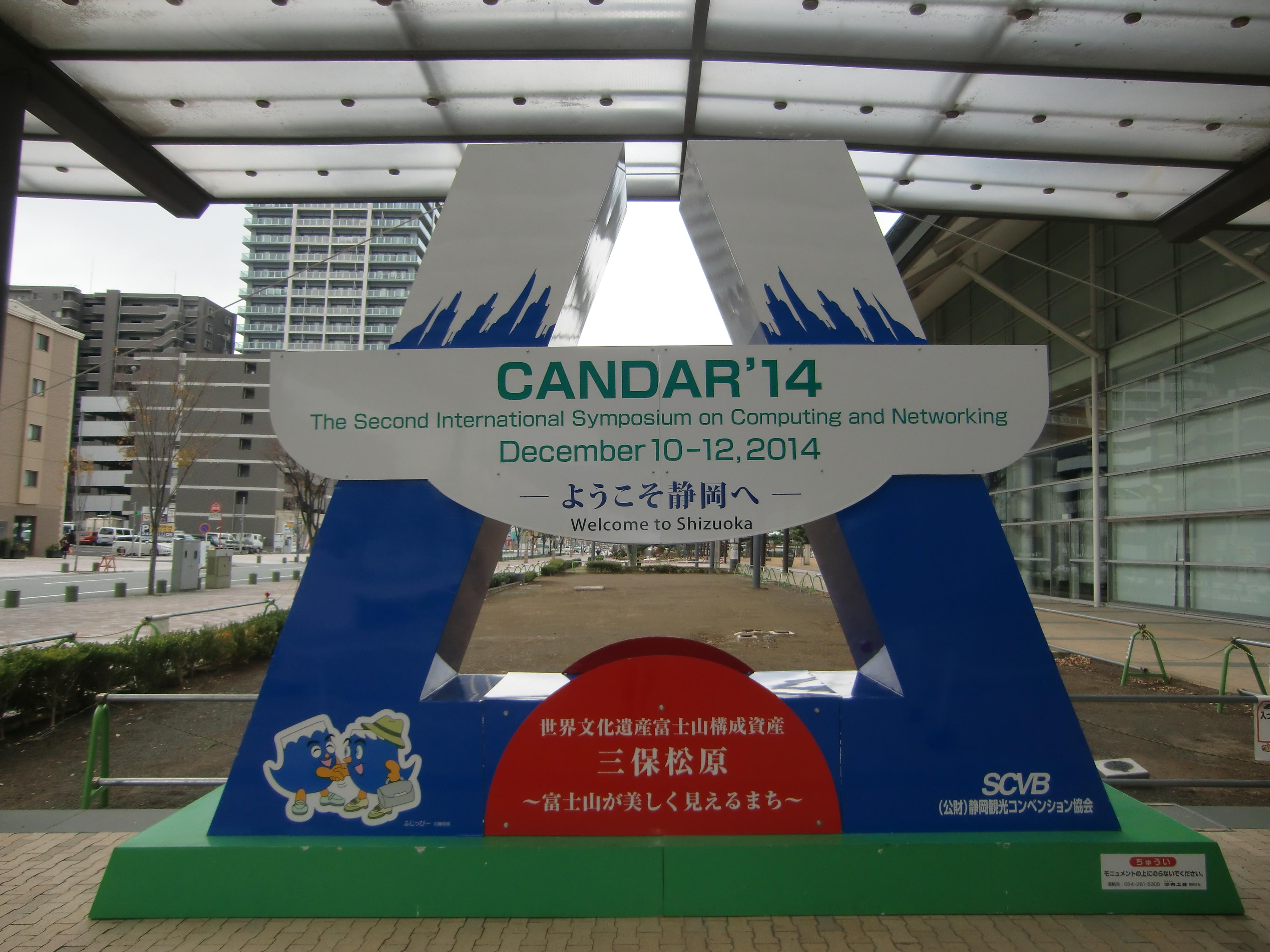 梁矗君 m2 が 静岡県で行われた国際会議candar 14で研究発表を